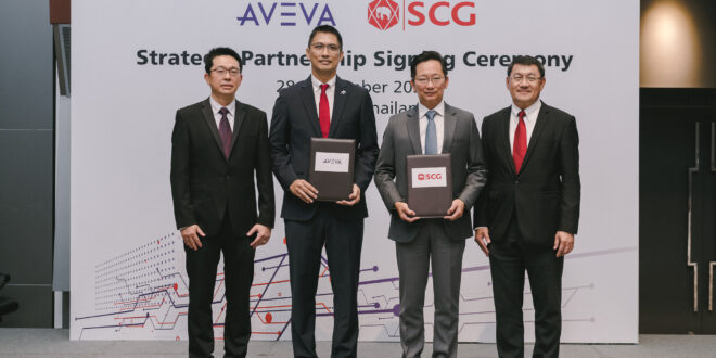 AVEVA and SCG announce strategic partnership to deliver a 'Digital Reliability Platform'